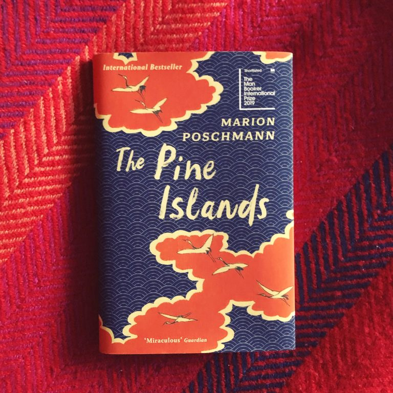 Read more about the article The Pine Islands — Marion Poschmann